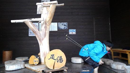 足湯でイメトレ|栂池高原スキー場のクチコミ画像