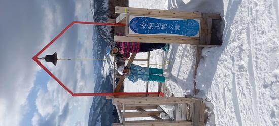 会津高原南郷スキー場のフォトギャラリー3
