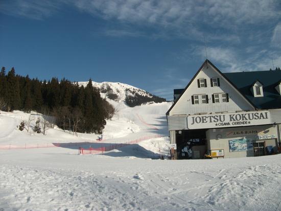 美奈P閉鎖 上越国際スキー場のクチコミ画像