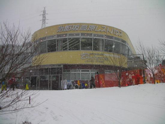 R153横付け|治部坂高原スキー場のクチコミ画像