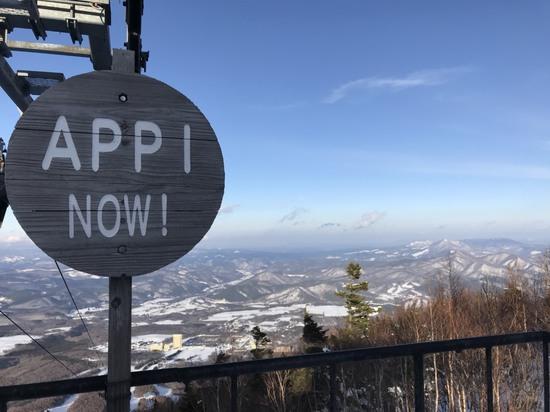 ちょっとがっかり 安比高原スキー場のクチコミ画像
