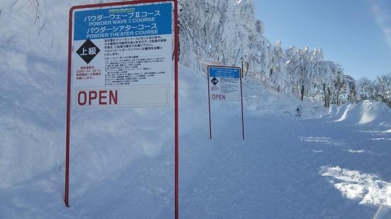 三日間たっぷりと・・・|斑尾高原スキー場のクチコミ画像3