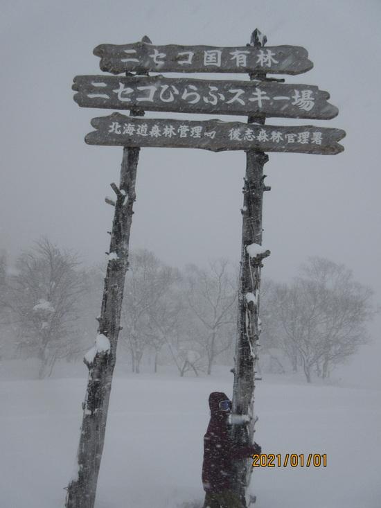 パフパフ初滑り|ニセコマウンテンリゾート グラン・ヒラフのクチコミ画像