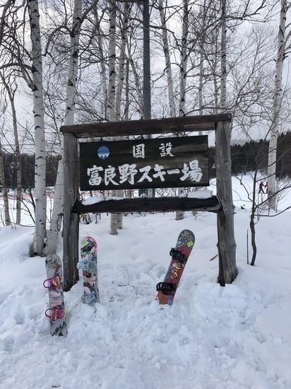 富良野ゾーン|富良野スキー場のクチコミ画像