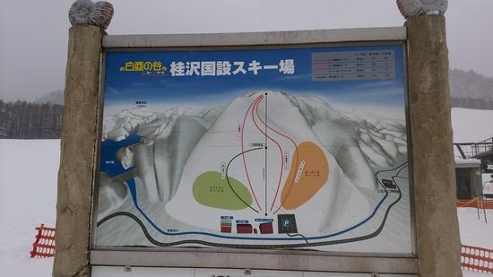 三笠桂沢国設スキー場のフォトギャラリー2