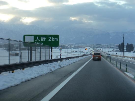 三連休中日でも快適に滑れる福井和泉|福井和泉スキー場のクチコミ画像1
