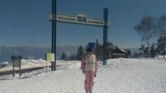 1/4に行きました。まだ正月なのか普段は学生が多く目につきますが家族連れなども多かったですね。|斑尾高原スキー場のクチコミ画像2