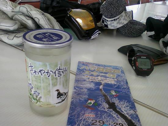 八千穂高原の地酒|八千穂高原スキー場のクチコミ画像