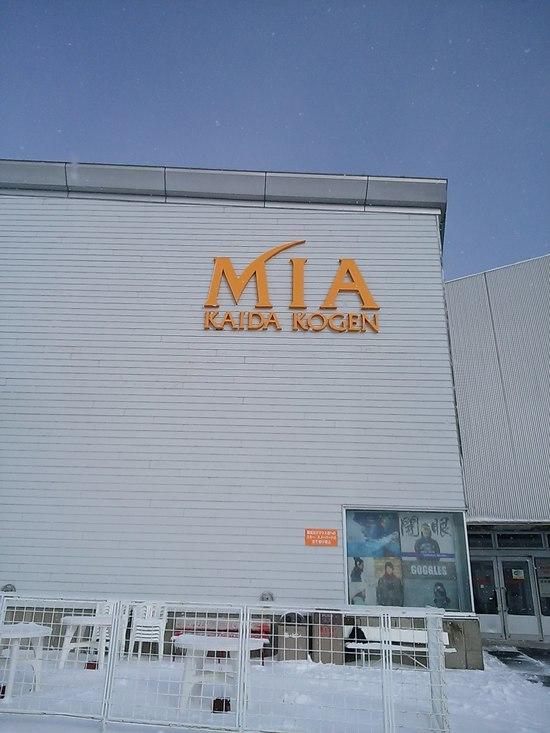 ゲレンデ食おいしかった!|開田高原マイアスキー場のクチコミ画像