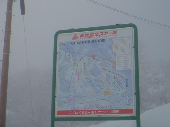 初心者に優しいスキー場|赤倉温泉スキー場のクチコミ画像