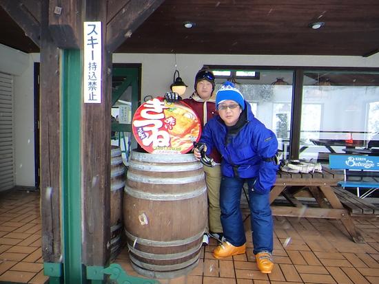 初心者に優しいスキー場|赤倉温泉スキー場のクチコミ画像2