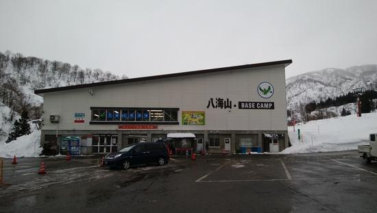 旧コース名「前倉」|六日町八海山スキー場のクチコミ画像