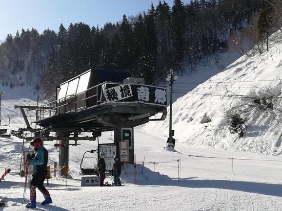 言われてるほど小さくはない|会津高原南郷スキー場のクチコミ画像