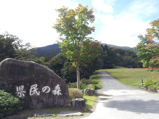 ひろしま県民の森スキー場のフォトギャラリー2
