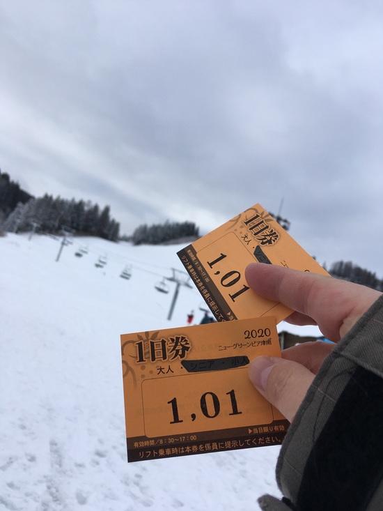 2020初滑り初津南|ニュー・グリーンピア津南スキー場のクチコミ画像1