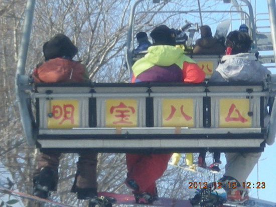 今シーズンの初滑り|高鷲スノーパークのクチコミ画像3