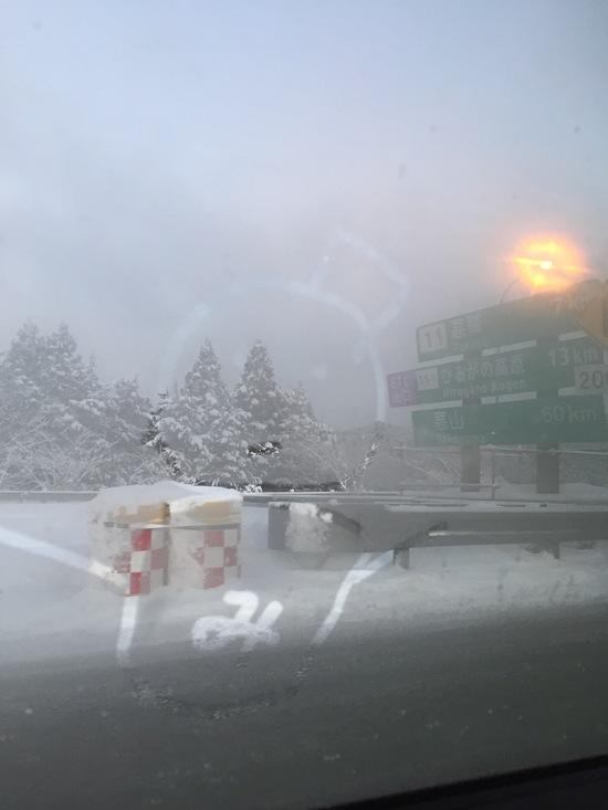 SAJ|鷲ヶ岳スキー場のクチコミ画像3
