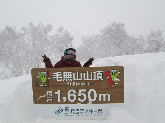 寒くてもスマイル|野沢温泉スキー場のクチコミ画像