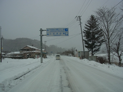 交通情報|やぶはら高原スキー場のクチコミ画像