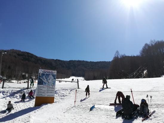 18-19 最終日|八千穂高原スキー場のクチコミ画像