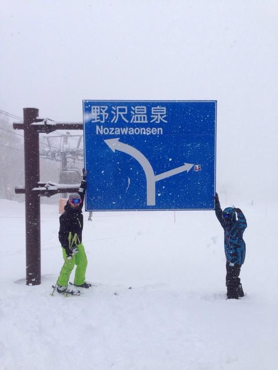 有名写真スポットにて|野沢温泉スキー場のクチコミ画像