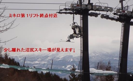 曇天の猪苗代(ミネロ)スキー場。|猪苗代スキー場[中央×ミネロ]のクチコミ画像1
