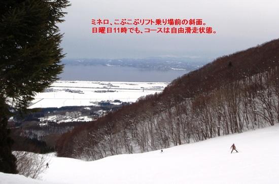 曇天の猪苗代(ミネロ)スキー場。|猪苗代スキー場[中央×ミネロ]のクチコミ画像3