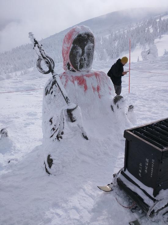景色を見ながら最高のコース|蔵王温泉スキー場のクチコミ画像