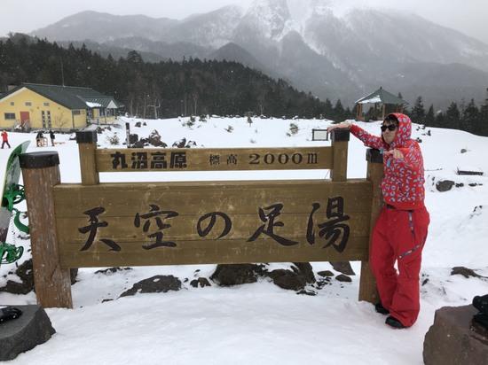 有安さんお疲れ様でした!|丸沼高原スキー場のクチコミ画像