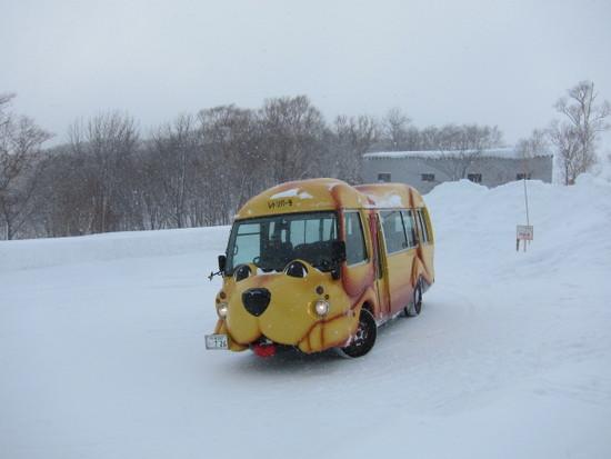 2013/02/09(土) 北海道ルスツリゾートの速報|ルスツリゾートのクチコミ画像