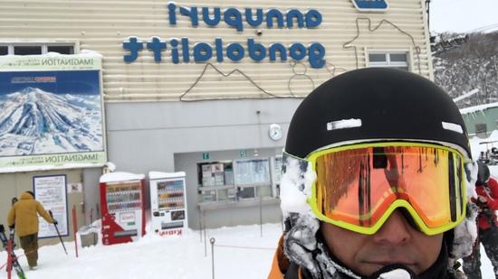 ニセコアンヌプリ国際スキー場のフォトギャラリー6
