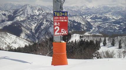 春スキー GALA湯沢スキー場のクチコミ画像3