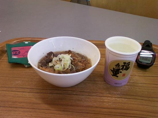 レストラン湖北の牛すじ煮込みはお酒のおつまみにぴったり!|ブランシュたかやまスキーリゾートのクチコミ画像