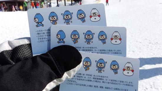 リフト券が|戸隠スキー場のクチコミ画像
