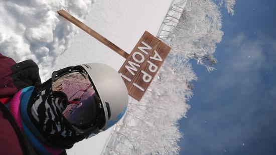 安比なう 安比高原スキー場のクチコミ画像