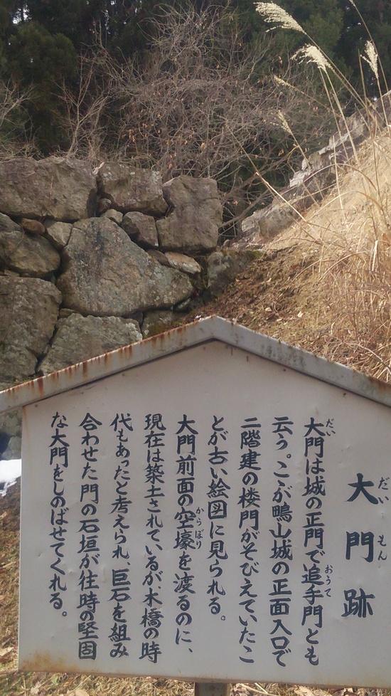 リフト降り場からご来光のように磐梯山が見える|会津高原だいくらスキー場のクチコミ画像3