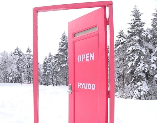 映え~♪スポットスキー場|竜王スキーパークのクチコミ画像2