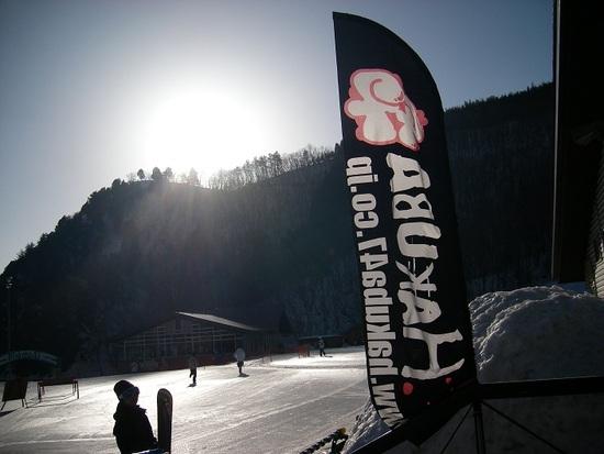 風強い|Hakuba47 ウインタースポーツパークのクチコミ画像