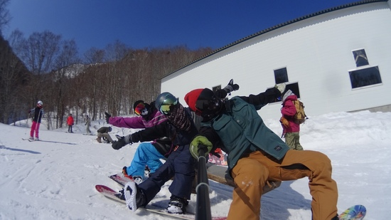 会津高原だいくらスキー場のフォトギャラリー1