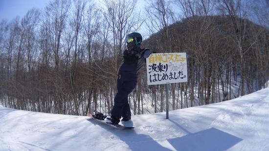 パークで練習し放題! 会津高原だいくらスキー場のクチコミ画像2
