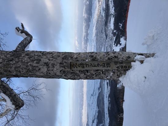 北の峰ゾーン|富良野スキー場のクチコミ画像