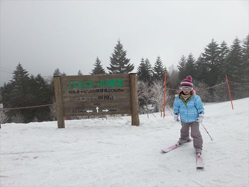 滞在して滑りたいスキー場|パルコールつま恋スキーリゾートのクチコミ画像1
