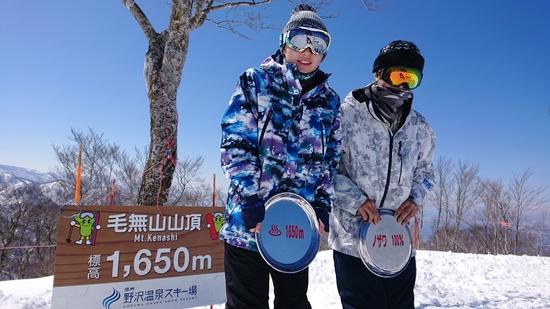 2020信州ツアー 第3章(VOL.1)|野沢温泉スキー場のクチコミ画像3