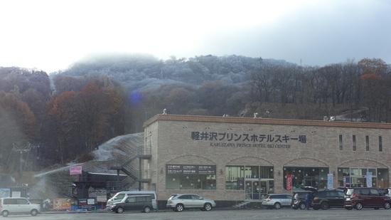 初すべり|軽井沢プリンスホテルスキー場のクチコミ画像