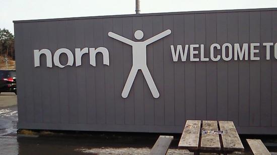 ガリガリのときは怖い|ノルン水上スキー場のクチコミ画像3