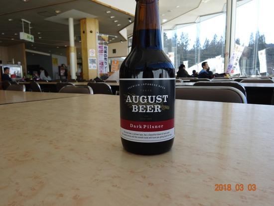 美味しいビールが復活しました!|白馬さのさかスキー場のクチコミ画像