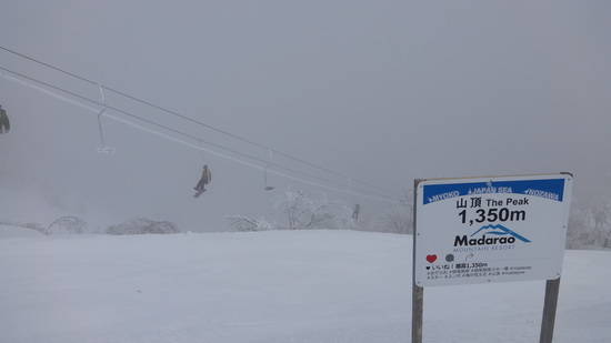 久しぶりに|斑尾高原スキー場のクチコミ画像