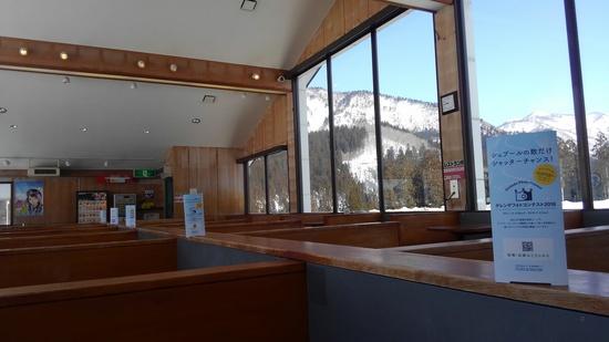 フォトコンテスト 福井和泉スキー場のクチコミ画像2