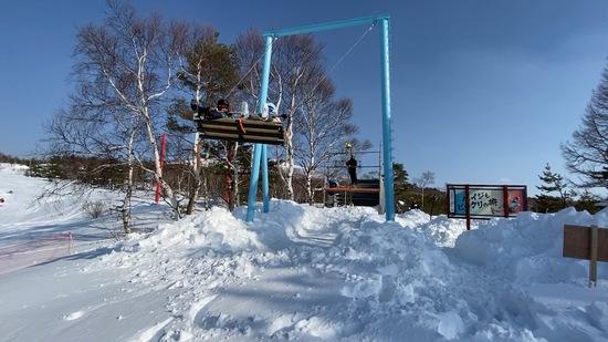 REWILD NINJA SNOW HIGHLAND (旧名称 峰の原高原スキー場)のフォトギャラリー1