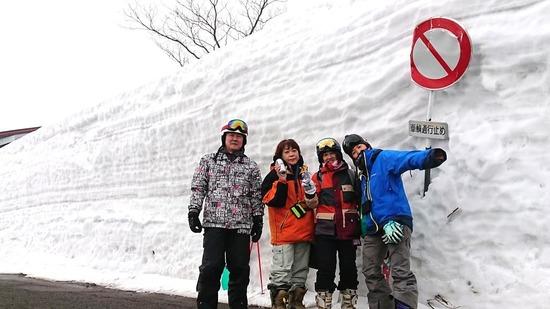 シャルマン火打スキー場のフォトギャラリー5